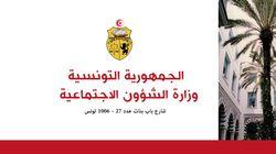 Selon le ministère des Affaires sociales le décret gouvernemental n°2019-40 ne concerne pas les bénéficiaires de l'amnistie