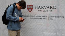 Τουρκικό φροντιστήριο θα πληρώσει 13.830 δολάρια στο Harvard γιατί υπέπεσε σε ένα σοβαρό