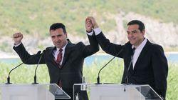 Επίσημα υποψήφιοι για το Νόμπελ Ειρήνης οι Τσίπρας -