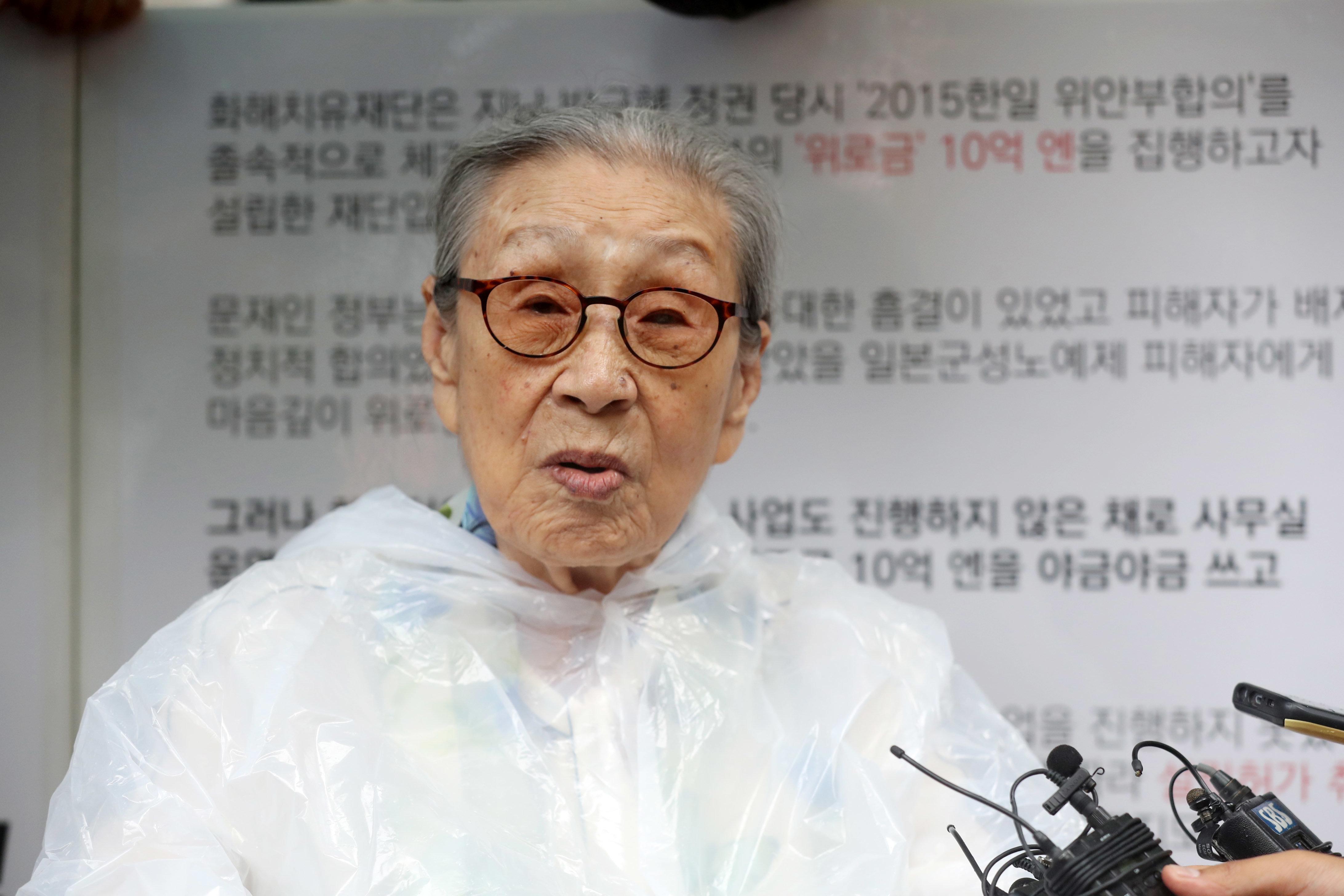 일본군 성노예 피해자의 상징으로 불리던 김복동 할머니가
