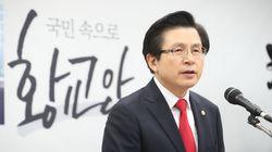 황교안, 2012년부터 박근혜 정부 출범