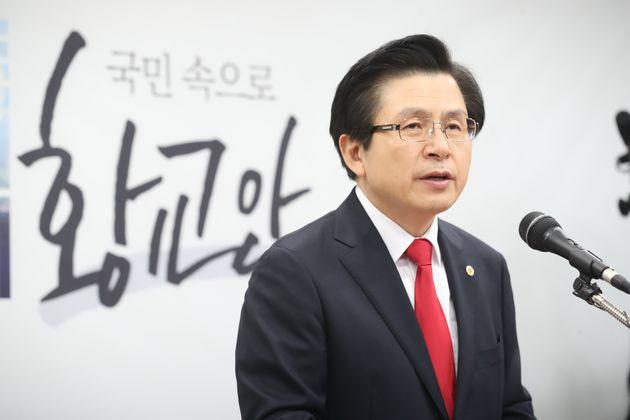 황교안 전 국무총리가 29일 오전 서울 영등포구 자유한국당 당사에서 당 대표 출마선언 기자회견을 하고