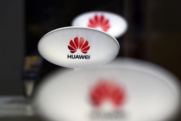 미국 정부가 중국 통신장비 업체 화웨이를