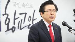 황교안 전 총리가 자유한국당 당 대표에