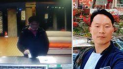 경찰이 동탄 살인사건 용의자를 공개