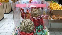 1.000 δολάρια ο καρπός - Τόσο πωλείται νέα ποικιλία σπάνιου, εξωτικού φρούτο που βρωμάει