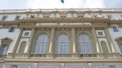 Présidentielle 2019: les trois groupes parlementaires du conseil de la Nation appellent M.Bouteflika à se porter