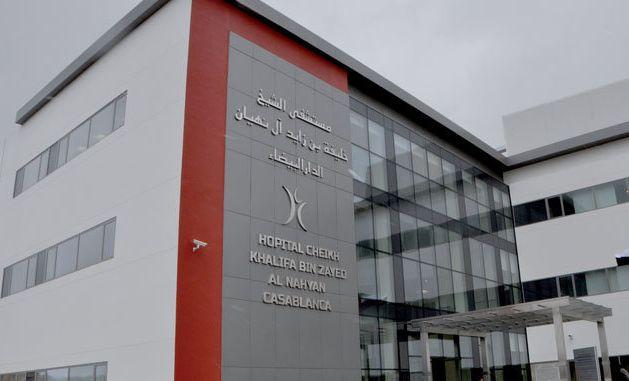 Après un décès lié à la grippe A H1N1, l'hôpital Cheikh Khalifa donne ses