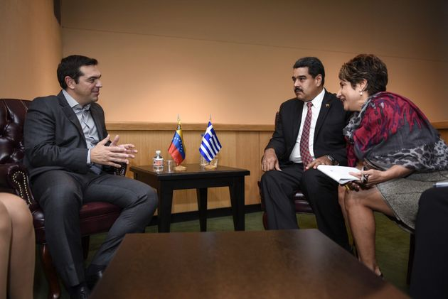 Ανακοίνωση του ελληνικού υπουργείου Εξωτερικών για τη Βενεζουέλα, χωρίς τη λέξη