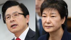 황교안의 선거 사무실 호수는 박근혜의 수인번호와