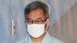 '드루킹' 김동원씨가 1심에서 3년6개월 실형을