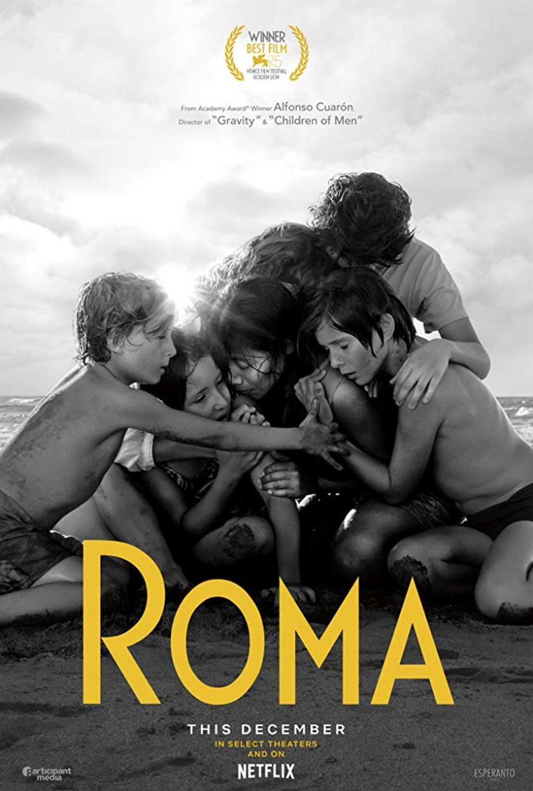 영화 '로마' 완주를 도와줄 5가지