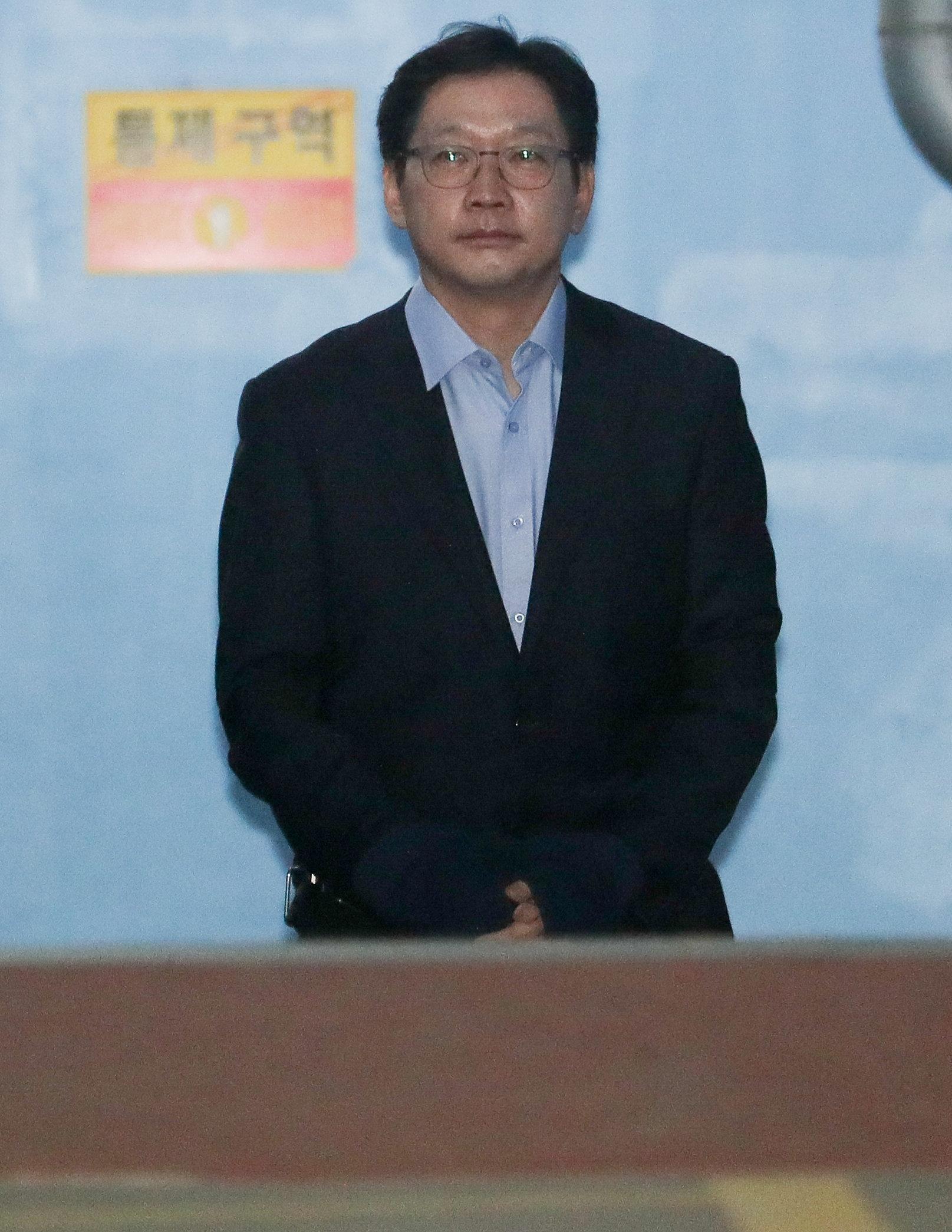 김경수 실형·법정구속에 대한 각계의
