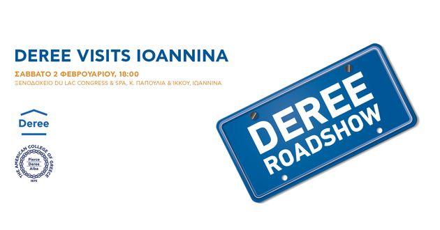 ac2c40b16920 To Deree ταξιδεύει στα Ιωάννινα!