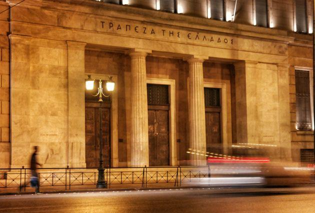 Καταθέσεις Πολιτισμού στην Τράπεζα της