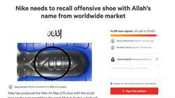 Thousands Say Nike Air Max Sneaker 'Offensive' To Muslims, Petition For