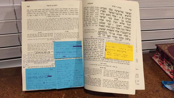 My Judaic texts from high school are filled with studiously taken notes. As Bais Yaakov students, we were taught to focus mor