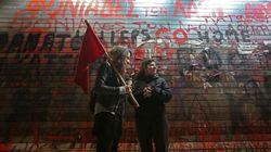 Θεσσαλονίκη: Συγκέντρωση αλληλεγγύης για τον λαό της