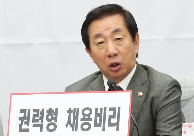 김성태 딸은 KT 서류전형 합격자 명단에