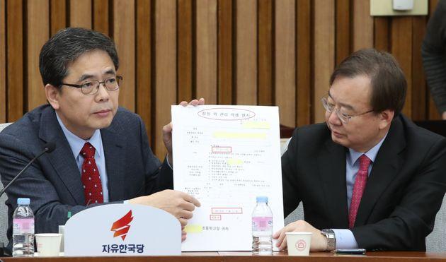 서울교육청은 어쩌다 대통령 손자의 개인 정보를