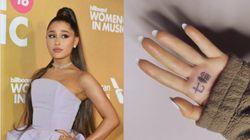 Ariana Grande Has Major Tattoo Fail, Accidentally Inks 'BBQ Grill' In