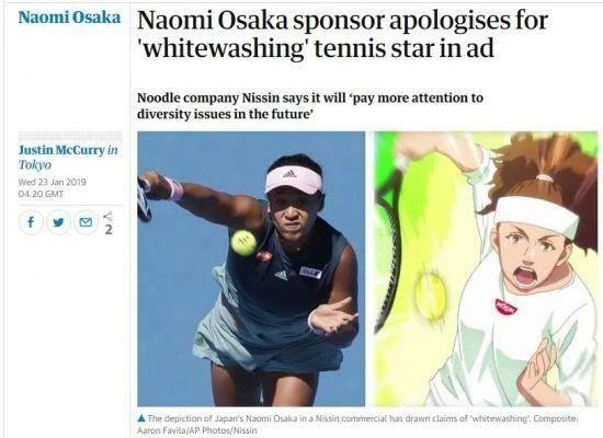 가디언 등을 통해 보도된 오사카 나오미의 '화이트워싱' 논란.