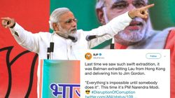 Modi Is Batman, At Least According To BJP's Twitter
