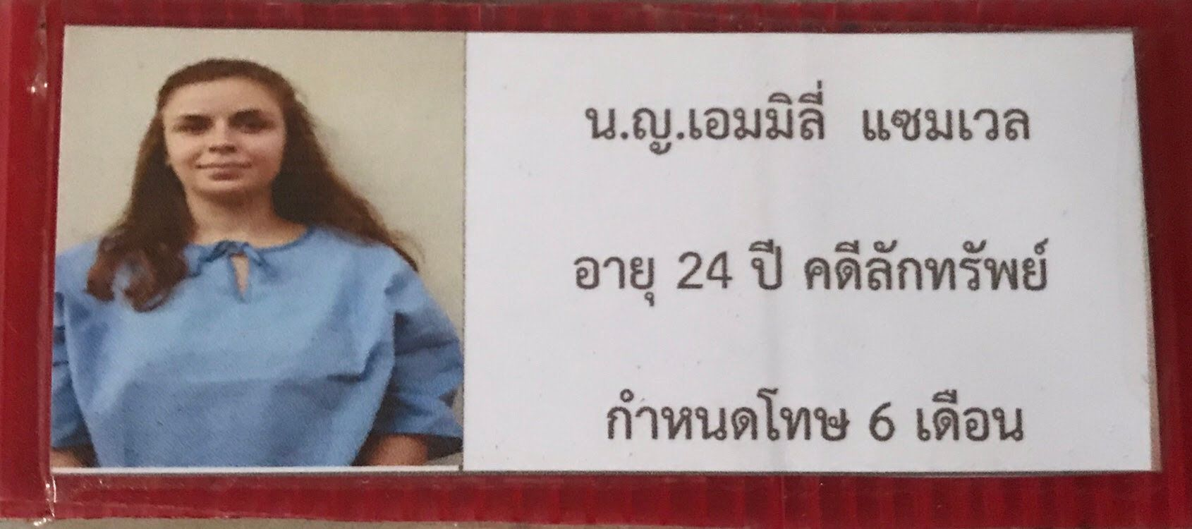 This name card was given to Emilia Semrau when she arrived at the prison inMae Hong Son, Thailand. During her incarcera