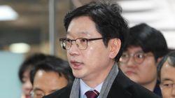 '징역 2년' 김경수 판결문에는 '~보인다'가 81번