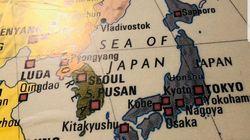일본 인기 밴드, '일본해' 표기에 사과했다가 일본에서 비난