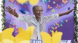 평화인권운동가 故 김복동 할머니, 영면에