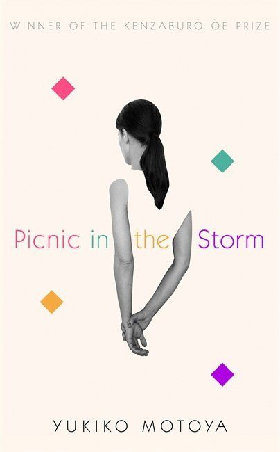 15 Short Story Collections To Read Right