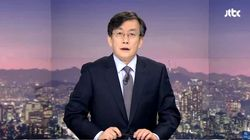 손석희 JTBC 대표이사가 설 연휴 앞두고 직원들에게 보낸
