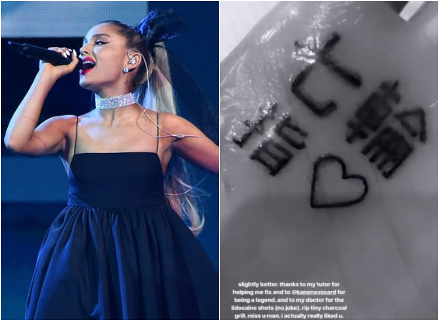 Hold Up, Ariana Grande's 'Corrected' Japanese Tattoo Isn't Actually Correct After