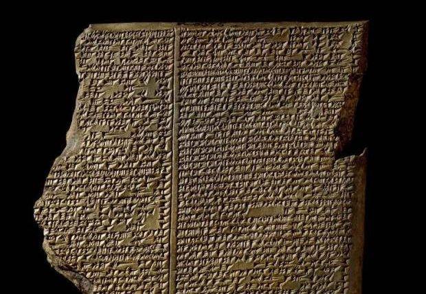 Photo: © The Trustees of the British Museum