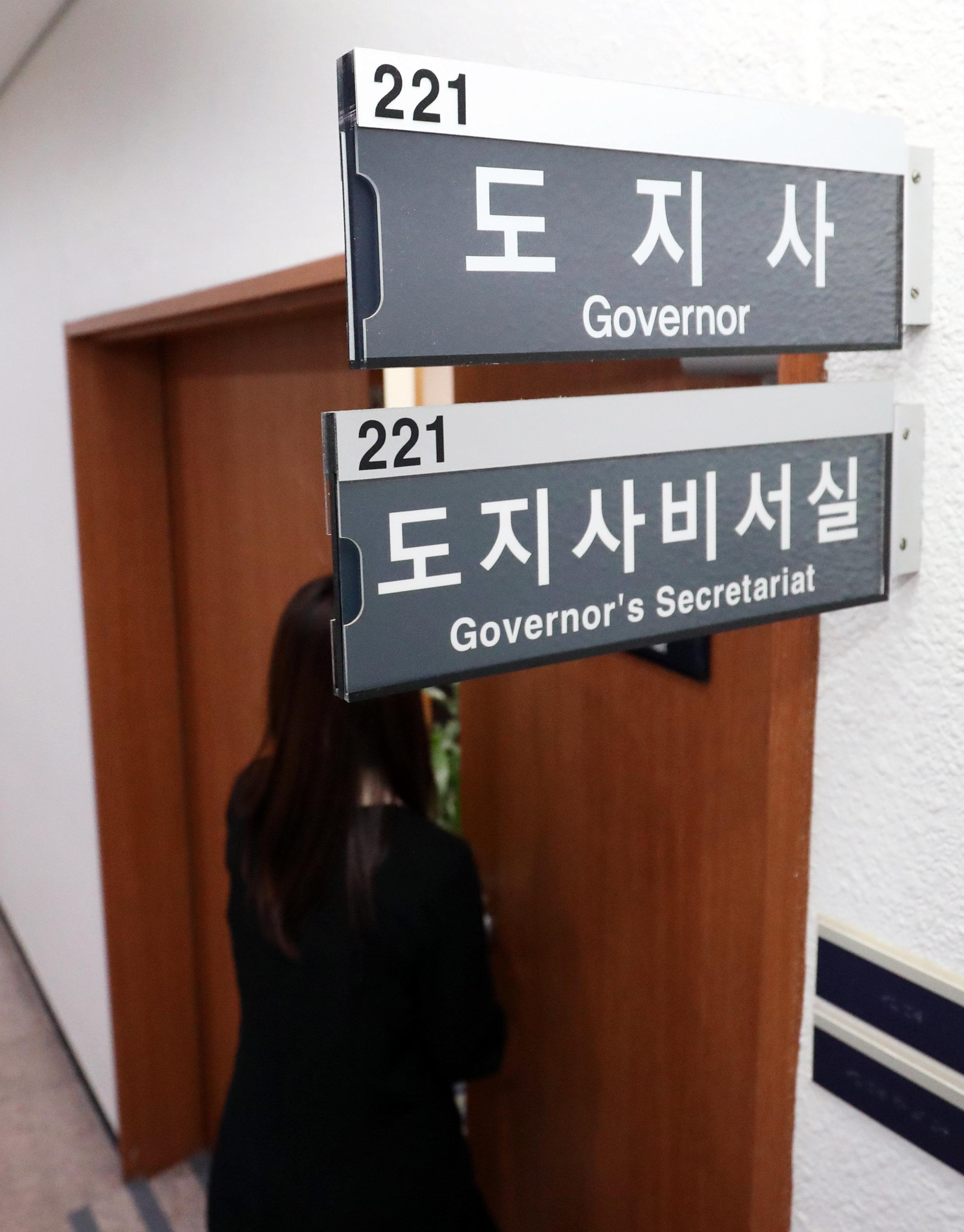 '김경수 지사 재판 판사 사퇴' 청원이 20만을