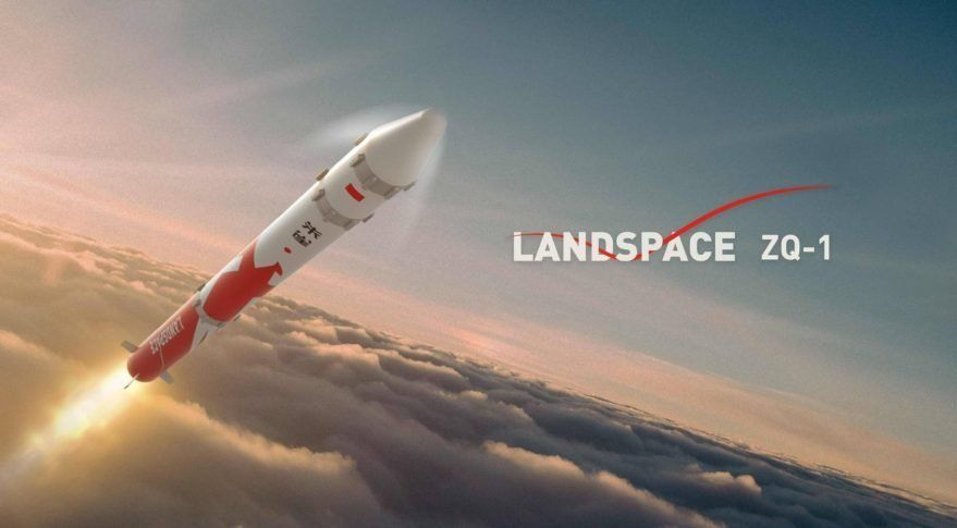 랜드스페이가 제작한 중국 최초의 민간 로켓