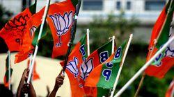 BJP Workers Beat Up Journalist In