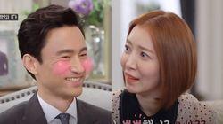 윤세아가 '김병철' 실검 등장에 인스타그램에 남긴