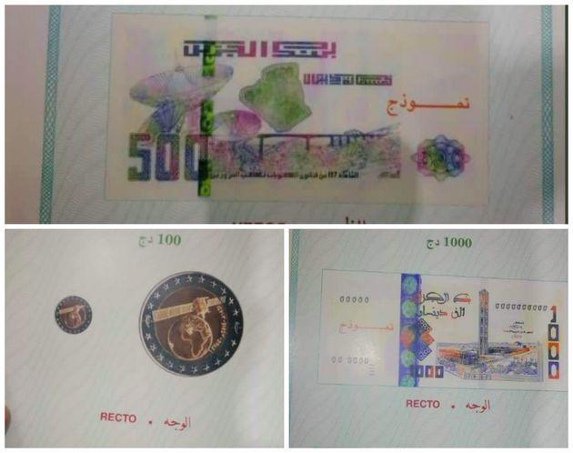 De nouvelles coupures de billets de banque en circulation à partir de la