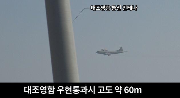 북한이 '초계기 갈등'과 관련해 일본을