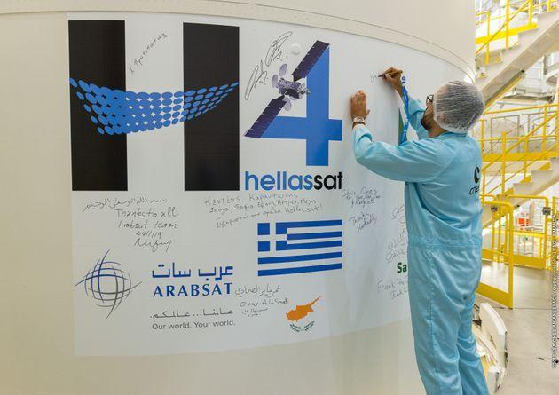 Όλα έτοιμα για την εκτόξευση του Hellas Sat 4 από το διαστημοδρόμιο στη γαλλική