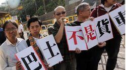 홍콩에서 중국인 관광객 반대 시위가