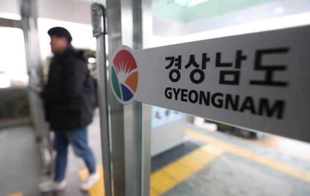'김경수 불구속 재판' 온오프라인 서명운동이