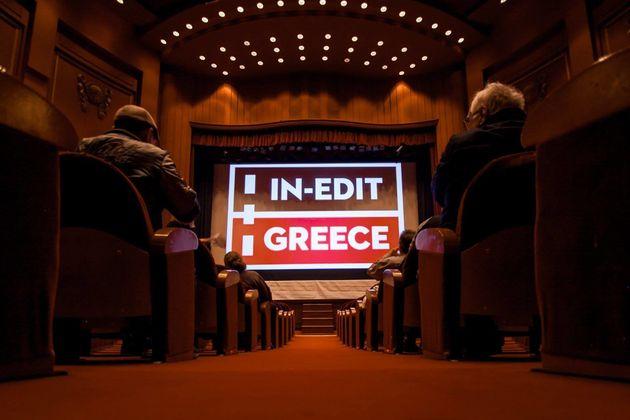 IN-EDIT Festival: Μουσική από όλο τον κόσμο στον κινηματογράφο