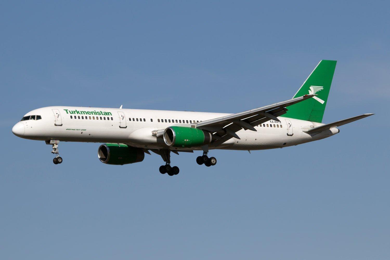 Απαγόρευση πτήσεων στοv ευρωπαϊκό εναέριο χώρο για μεγάλη αεροπορική εταιρεία χαμηλού