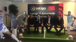 Un ancien joueur du Real Madrid à Casablanca pour vanter la relation forte qui lie le Maroc à