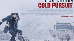 Νέες ταινίες: Ψυχρή Καταδίωξη, Ο Χαρισματικός και