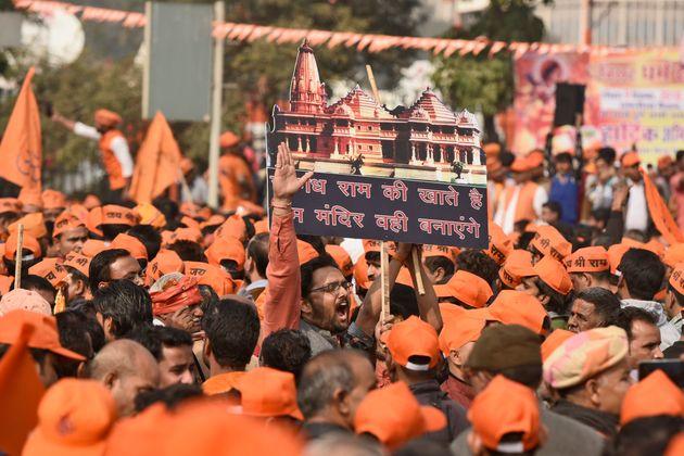 VHP Suspends Ram Mandir Campaign Till Lok Sabha