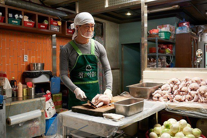 '극한직업' 속 '수원왕갈비통닭'을 집에서도 만들어 먹을 수 있다(레시피